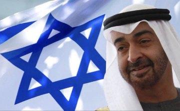 """موقع """"يديعوت أحرونوت"""" الإسرائيلي: اليوم الذي سيزور فيه محمد بن زايد إسرائيل ليس بعيداً"""