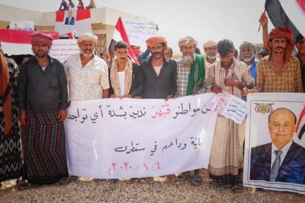 سقطرى : مليشيات الانتقالي تختطف ثلاثة مسؤولين و11 مواطنا بسبب المشاركة بمظاهرات رافضة للتواجد الاماراتي السعودي