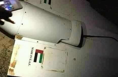 مسؤولين يمنيين .. قوات الجيش أسقطت طائرات مسيرة إماراتية في محافظة أبين