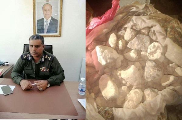رجال الأمن بالمهرة يضبطون خمسة كيلو من مادة الهروين