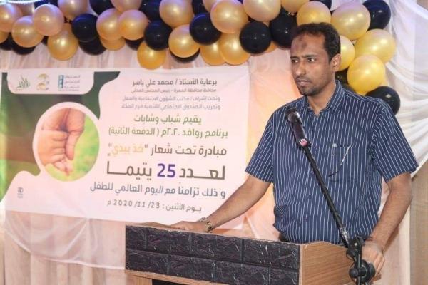 وكيل أول المهرة الجعفري  يحضر حفل مبادرة روافد خذي بيدي