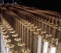 معهد واشنطن.. ينشر التقرير الأخير عن عمليات التفتيش النووي الإيراني يكشف عن مخاوف متعددة