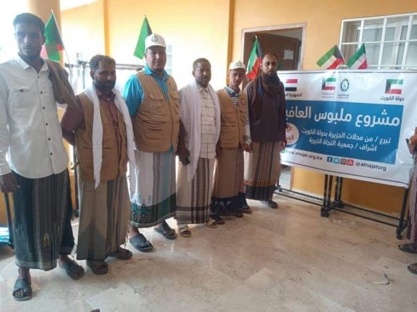 """امين محلي المسيلة يدشن توزيع مشروع """"ملبوس العافية"""" للمحتاجين"""