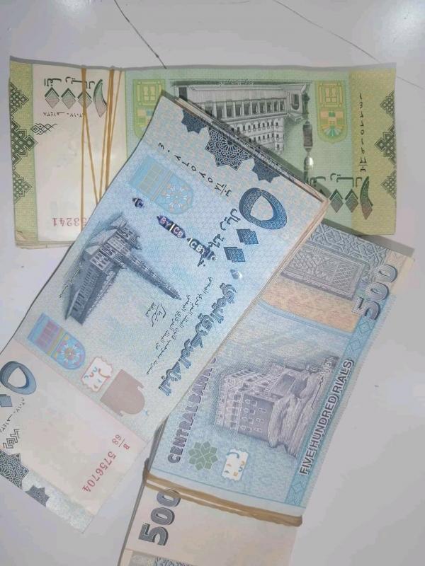 جمعية الصرافين في عدن تعلن عن إغلاق شركات ومؤسسات الصرافة إثر تدهور العملة المحلية