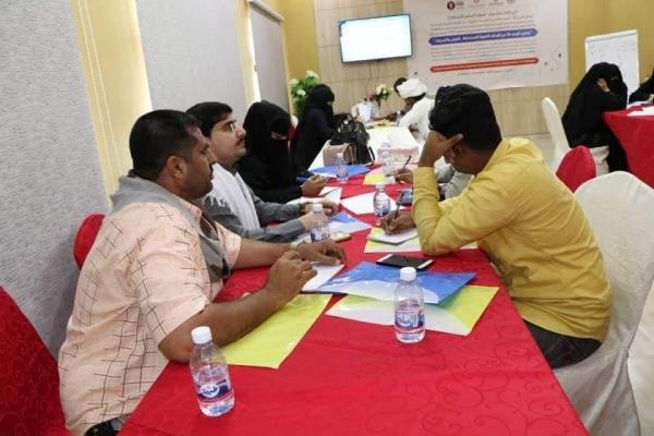 المهرة.. ورشة عمل لجمعية وحدة شباب المهرة حول توطين الهدف (16) من أهداف التنمية المستدامة