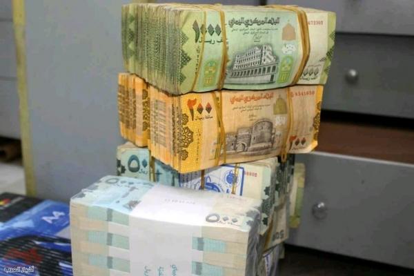 إطلاق حملة إلكترونية واسعة للمطالبة بإنقاذ العملة والإقتصاد الوطني