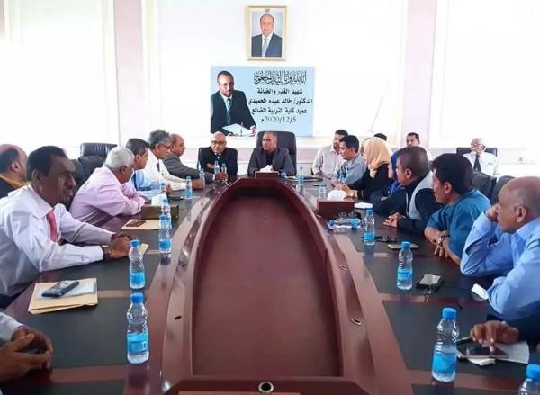 جامعة عدن تدين اغتيال الحميدي وتعتبرها جريمة إرهابية وتطالب بالكشف عن الجناة وتقديمهم للمحاكمة