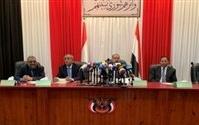 رئاسة مجلس النواب تسخر من مزاعم حوثية برفع الحصانة عن عدد من البرلمانيين