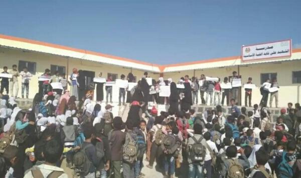 الضالع .. طلاب يطالبون بسرعة القبض على الجناه المتورطين في إغتيال عميد كلية التربية (الحميدي )