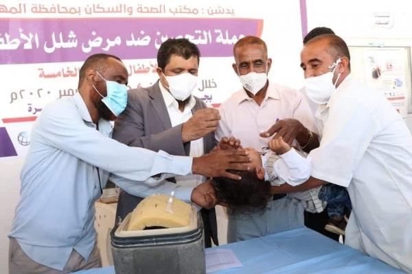 أمين محلي المهرة يدشن الحملة الوطنية للتحصين ضد مرض شلل الأطفال