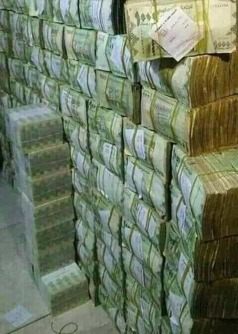 لحج ..عصيان مدني شامل في الحوطة احتجاجا على انهيار العملة