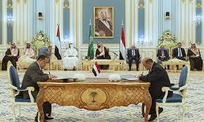 التحالف يعلن إستكمال تشكيل الحكومة الجديدة حسب بنود اتفاق الرياض