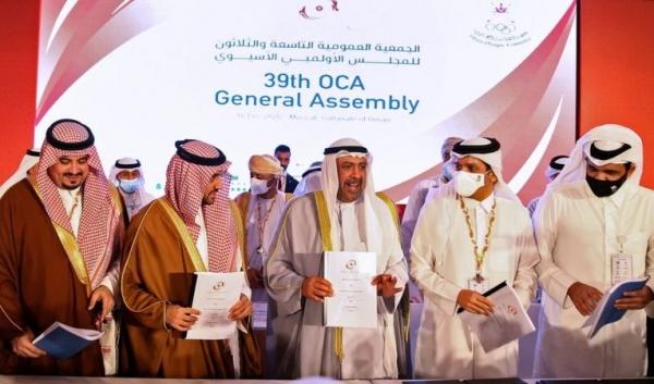 دورة الألعاب الآسيوية 2030: الدوحة تفوز باستضافتها والرياض تنظم نسخة 2043