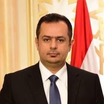 رئيس الوزراء : الحكومة ستتواجد في عدن بكافة أعضائها والمرحلة التي تمر بها بلادنا بالغة التعقيد
