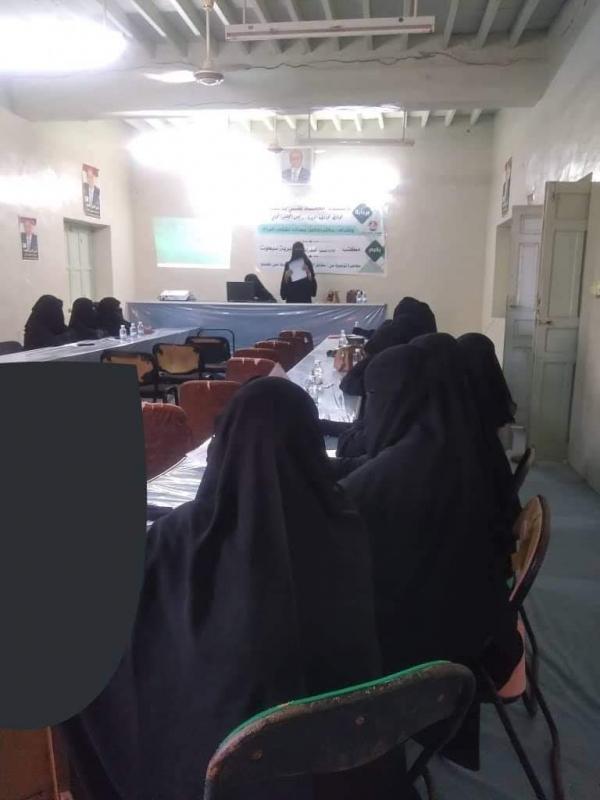 إدارة تنمية المرأة بسيحوت تقيم محاضرة توعوية عن الظواهر السلبية وأثرها على المجتمع