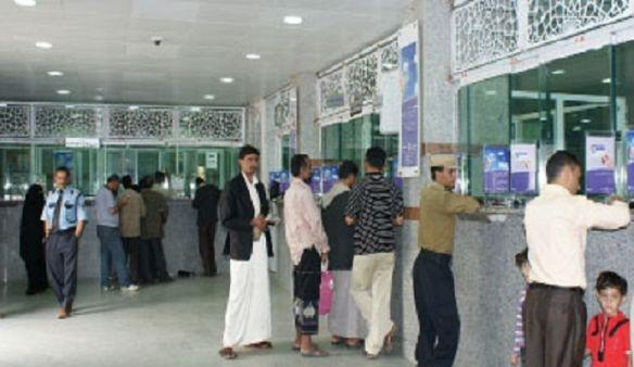 الهلع يصيب المضاربين بالعملة من استقرار سعرها بعد تعافى الريال اليمني مجدداً