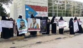 عدن.. أمهات المختطفين يطالبن  بالكشف عن مصير أبنائهن