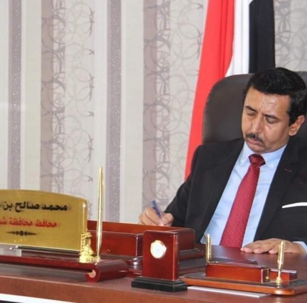 """محافظ شبوة يصل السعودية لحل الخلاف  بخصوص ميناء """"قنا"""""""