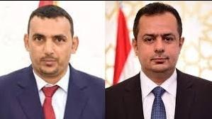 محافظ سقطرى يناقش مع رئيس الوزراء وضع المحافظة