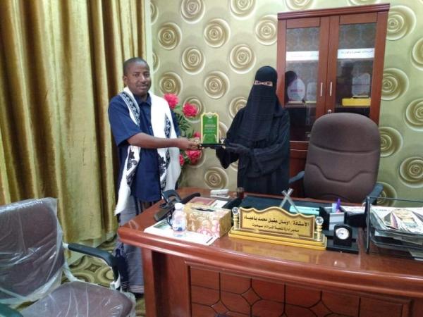 مكتب الشباب والرياضة بالمسيلة يكرم مدير تنمية المرأة بسيحوت