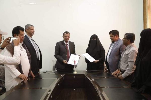 توقيع اتفاقية للتثقيف والتوعية من مرض السرطان في محافظة المهرة
