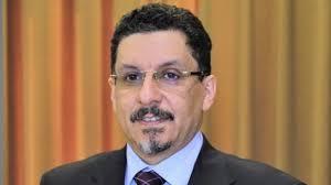 وزارة الخارجية تصدر بيان بشأن الوضع الإنساني في اليمن