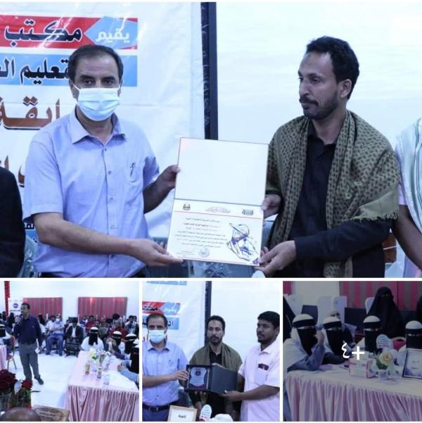 مكتب التربية والتعليم بالمهرة يكرم طلاب الثانوية الفائزين في المسابقة المنهجية