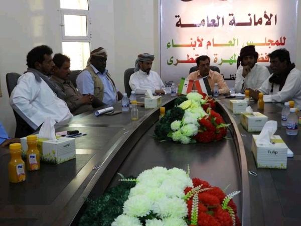 المجلس العام لأبناءالمهرة وسقطرى يوأكد وقوفه إلى جانب السلطة المحلية لمواجهة انتشار الحميات وجائحة كورونا