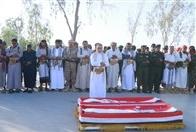 مأرب : تشييع رسمي وشعبي لرئيس عمليات قوات الأمن الخاصة ومرافقه