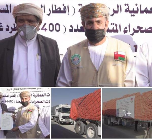 المهرة .. السلطة المحلية تدشن توزيع المساعدات الغذائية المقدمة من سلطنة عمان الشقيقة