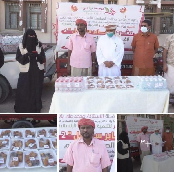 """أمين عام محلي المهرة يدشن مشروع """"عابر سبيل"""" في نسخته الثانية لإفطار الصائم"""
