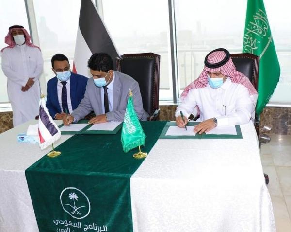 وزير كهرباء والبرنامج السعودي للإعمار يوقعان اتفاقية المشتقات النفطية