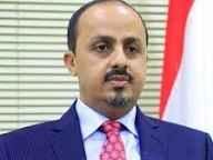 الحكومة : تجارة الوقود تُمول نصف إيرادات المليشيا الحوثية في حربها على اليمنيين