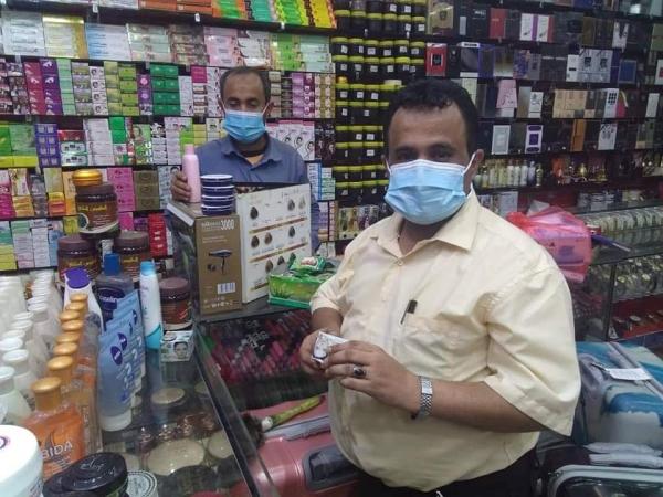اللجنة المشتركة تواصل حملاتها الميدانية على الصيدليات ومحلات بيع مستحضرات التجميل