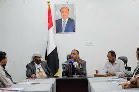 مأرب : الوزير الأشول يتفقد مكتب الصناعة والتجارة بمحافظة ويوجه بفتح فرع المواصفات والمقاييس