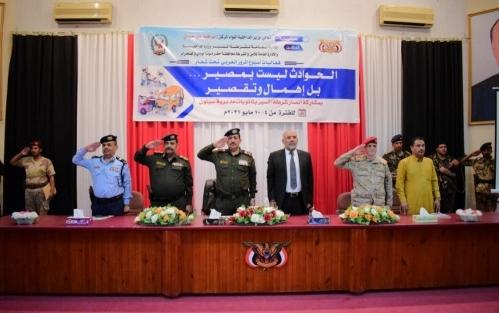 وزير الداخلية يدشن فعاليات أسبوع المرور العربي بوادي حضرموت