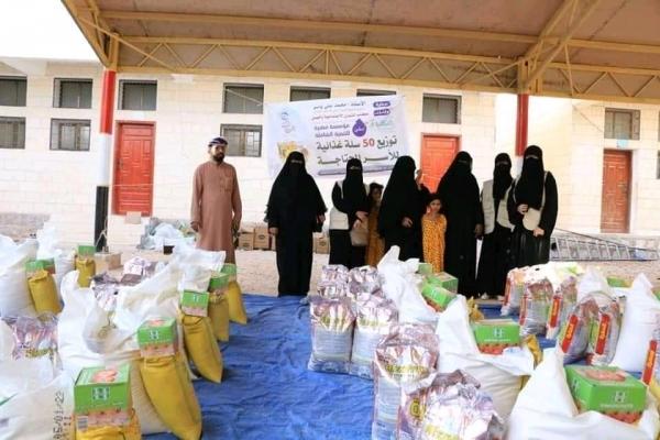 مؤسسة مهرة تدشن توزيع السلال الغذائية على المعاقين حركيا والصم والبكم  وذي الاحتياجات الخاصة