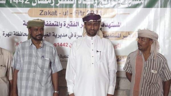 وكيل المهرة الأول يدشن مشروع زكاة الفطر بدعم من الجمعية اليمنية الألمانية للأسر الفقيرة والنازحة بالغيضة