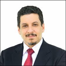 وزير الخارجية يشارك في الاجتماع الوزاري الاستثنائي للجنة التنفيذية لمنظمة التعاون الإسلامي