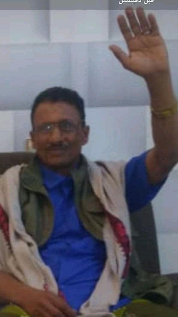 سقطرى : حزب المؤتمر يدين اعتقال مليشيا الانتقالي لشيخ مشائخ دكسم
