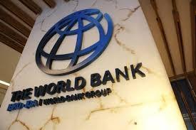البنك الدولي يقدم منحة مالية لليمن بقيمة 50 مليون دولار لدعم المشروع الطارئ