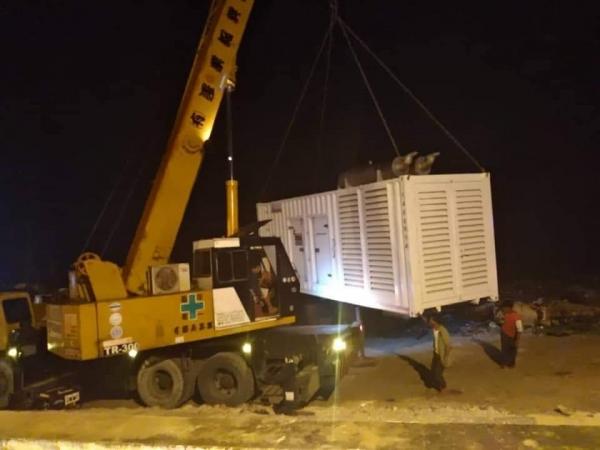 وصول مولد كهربائي بقوة 1400kva مخصص لمحطة مديرية حوف لتعزيز منظومة الطاقة
