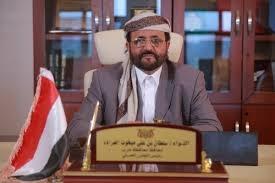 سلطان العرادة: فرضت علينا المعركة وسنظل ندافع عن أرضنا ولن يحكمنا الحوثي وميليشياته