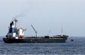 سي إن إن: طهران ارسلت سفينة تجسس في البحر الأحمر لمساعدة الحوثيين