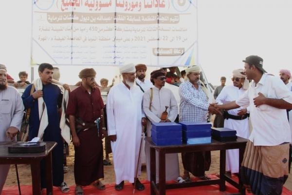 برعاية وكيل الشباب قبيلة كلشات تحتفل بتكريم الفائزين بمسابقة الفقيد بن ديول كلشات للرماية 2021 م