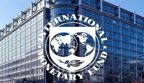 صندوق النقد الدولي يمنح اليمن 665مليون دولار من احتياطيات