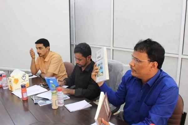 المهرة : الهيئة الإدارية لمركز اللغة المهرية للدراسات والبحوث تنتخب البروفيسور بلحاف رئيساً بالإجماع