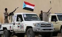 قناة المهرية تكشف إن الإمارات دفع بتعزيزات إلى محافظة سقطرى