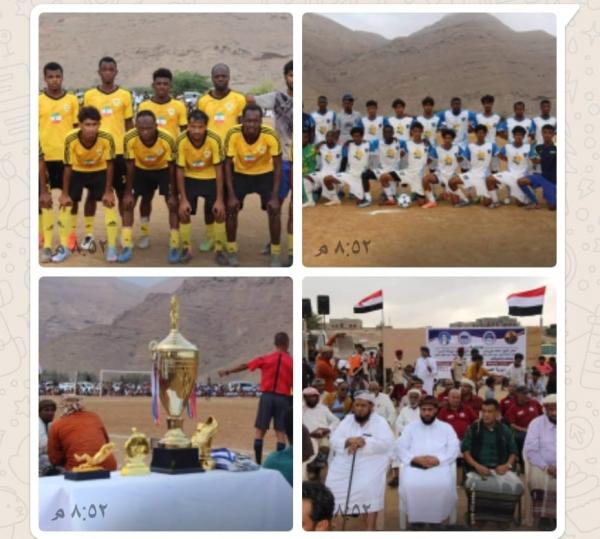 المهرة : نمور حصوين يتوج بطلاً لبطولة حصوين لكرة القدم