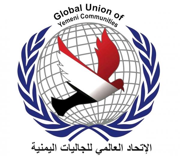 اتحاد الجاليات اليمنية يطالب الحكومة ببسط سيطرتها على مطار عدن وتأمين المسافرين